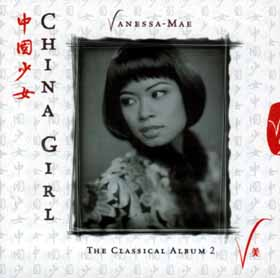 The Classical Album 2 (China Girl)